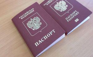 ВЕС требуют, чтобы жители Луганска с загранпаспортамиРФ обращались за визами в консульства на территории Украины