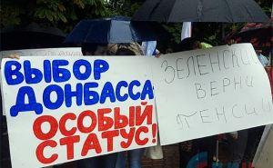 В «Слуге народа» не собираются проводить референдум об особом статусе Луганска и Донецка