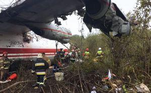 Во Львове разбился транспортный самолет АН-12 из-за нехватки топлива. Пять человек погибли. ФОТО