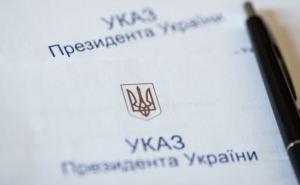 В День учителя Зеленский присвоил почетные звания работникам образования Луганской области