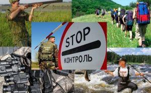 Правила пограничного режима утвердили в ЛНР
