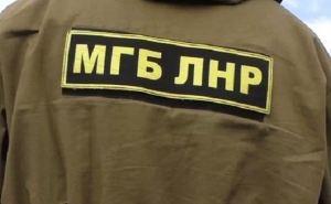В Луганске отчитались, что за 5 лет обезвредили 10 украинских ДРГ  и 470 агентов иностранных спецслужб