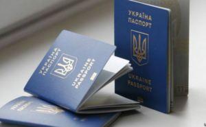 Загранпаспорта для детей Луганска: Как оформить и куда в Украине можно обращаться