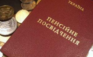 Средний размер пенсии в Луганской области вырос больше чем на 500 грн,— Пенсионный фонд
