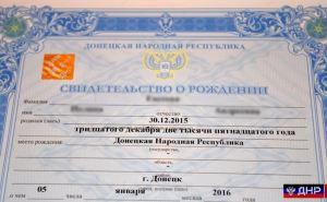 57% детей, родившихся в Луганске не получили свидетельства о рождении в Украине.