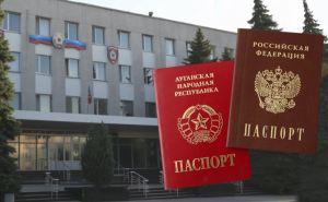 В электронной очереди за паспортами зарегистрировалось более 6 тысяч человек