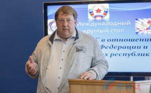 Выдача жителям Донбасса паспортовРФ является правильным решением— депутат из Германии