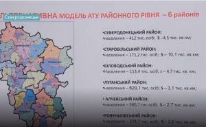 В Северодонецке опять вернулись к идее создать Луганский и Алчевский районы