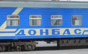 Билеты на Донбасс продают за 45 суток
