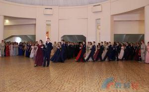 Бал лицеистов прошел в Луганске