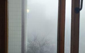 На завтра на Луганщине объявили желтый уровень опасности из-за сильного тумана