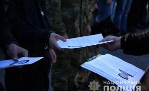 На Луганщине вторые сутки ищут лицеиста