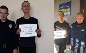 Пропавшего на Луганщине 15-летнего подростка нашли живым и невредимым— полиция