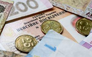 Назвали варианты решения проблемы с выплатами пенсий на Донбассе