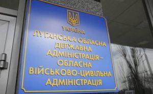 Глава Луганской ОГА поручил выделить средства из облбюджета на погашение долгов Лисичанского водоканала