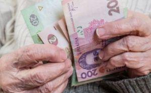 Подсчитан размер невыплаченных пенсий жителям Донбасса