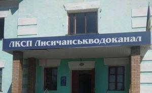 В Лисичанске подключили к электросети насосные станции