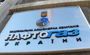 В Нафтогазе прокомментировали новость о поставках газа на временно оккупированные территории