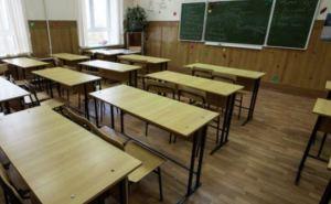 Луганские школы с теплом. —Мэрия