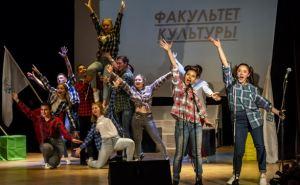 Первокурсники Луганской академии прошли посвящение в студенты