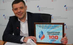 Стало известно кто выиграл 100 литров топлива в акции заправок «Луганскнефтепродукта»
