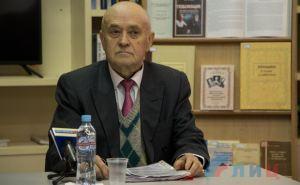 В Луганске историк предложил научную концепцию, позволяющую исключить из человеческой истории войны и конфликты