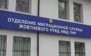 Дополнительное ОМС продолжает свою работу в Жовтневом районе Луганска