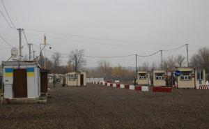 У Зеленского заявили, что Луганск согласен на открытие КПВВ «Золотое»