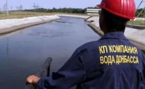 В Минске договорились о начале аудита компании «Вода Донбасса»