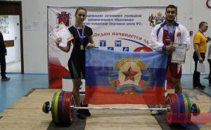Луганская спортсменка стала чемпионкой на первенстве Тюменской области по тяжёлой атлетике
