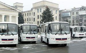 Луганская арифметика: требуется 43 школьных автобуса, в наличии только 10, но на подходе еще 8