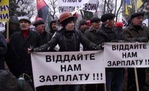 Верховная Рада выделила 1 млрд грн на зарплату шахтерам, но когда они их получат непонятно