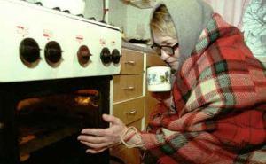 Почти 3 тысячи квартир в Рубежном останутся без отопления этой зимой