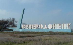 Смертность в Северодонецке в два раза превышает рождаемость. Количество населения выросло более чем в полтора раза