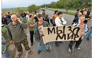 Большинство на Украине хочет мира на Донбассе, но как строить отношения с Л-НДР не понимают