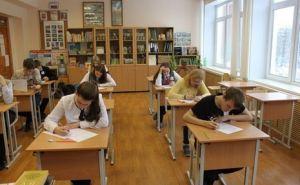 Городской этап предметных олимпиад начался в Луганске