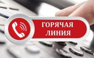 «Горячая линия» ПФ в Каменнобродском районе Луганска будет проведена 14ноября