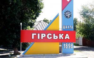 Шахтеры под Луганском начали подземную забастовку