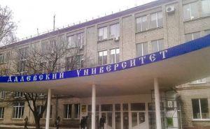 В Луганске заявили, что реформируют систему высшего образования в три этапа.