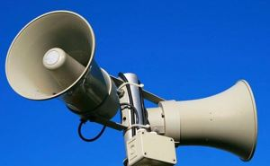 В Луганске 20ноября проверят системы оповещения