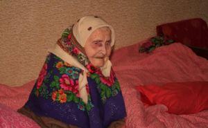 В Стаханове свой 106 день рождения отметила старейшая жительница города. Фото