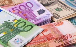Курс валют в самопровозглашенной ЛНР на 19ноября 2019 года