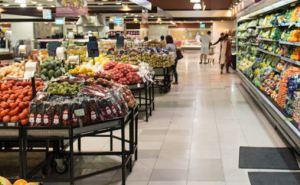 Мониторинг цен в Луганске по состоянию на 19ноября