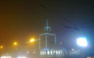 Завтра в Луганске туман, гололед и сильный ветер. Объявлено штормовое предупреждение
