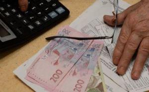 В Лисичанске в 2020 году тарифы на тепло для населения увеличат на 44%