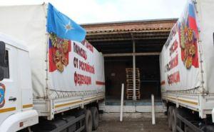 В Луганск прибыл гуманитарный конвой МЧСРФ из семи автомобилей