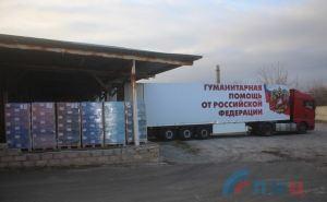 Разгрузка 92-го гумконвоя МЧСРФ завершилась в Луганске