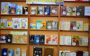 Сотрудники луганской библиотеки представили выставку «Книги-юбиляры 2019»