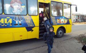 В Станице Луганской появился новый автобус