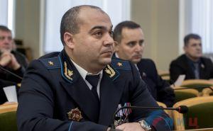 В ЛНР назначен генеральный прокурор. ФОТО